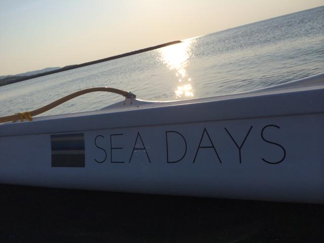 seadays_07