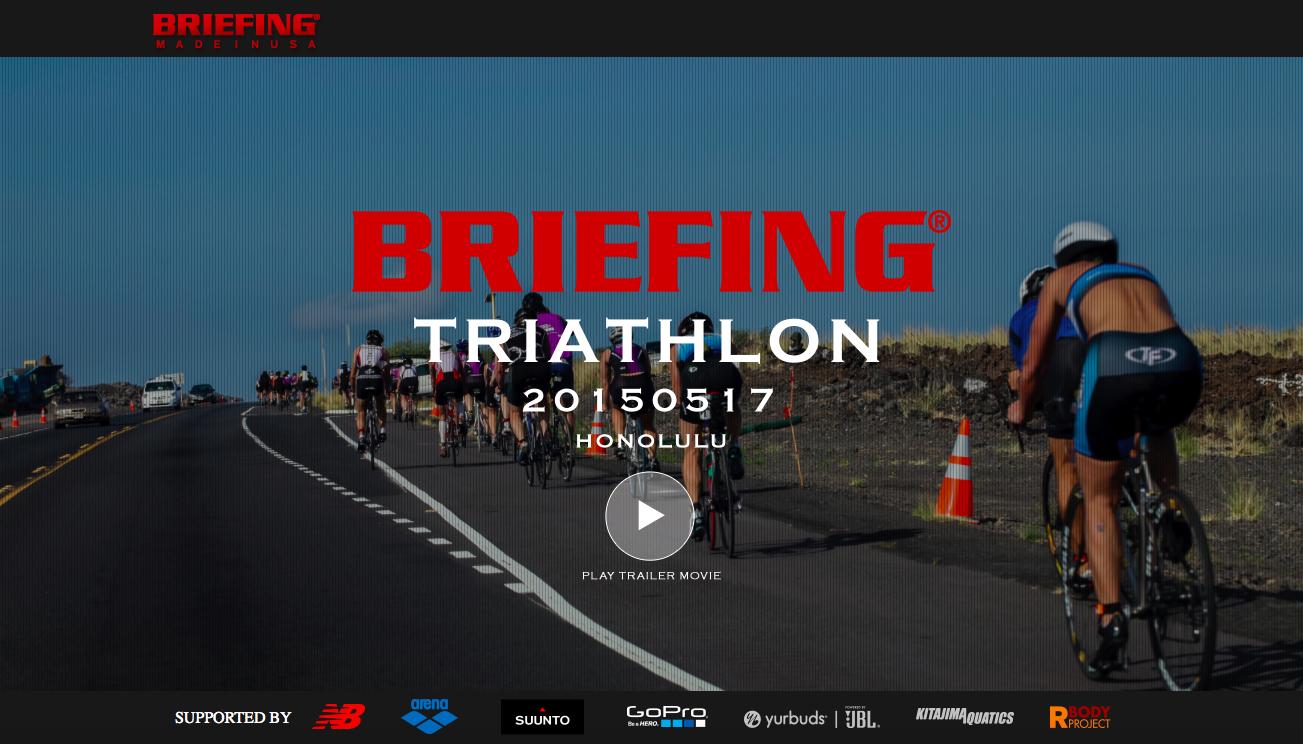 briefing-tr